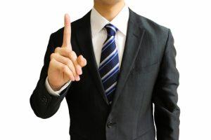 媒介契約の種類とメリット・デメリット