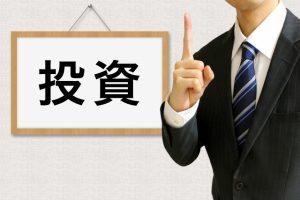 不動産投資のメリットとリスク