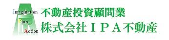 【株式会社IPA不動産】アパート・一棟マンションなど収益物件の売却をサポートいたします。