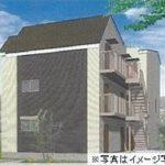 津田沼駅 徒歩12分「売りアパート」1Kロフト付き(満室)