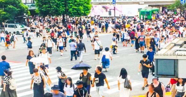渋谷区の特徴、不動産について