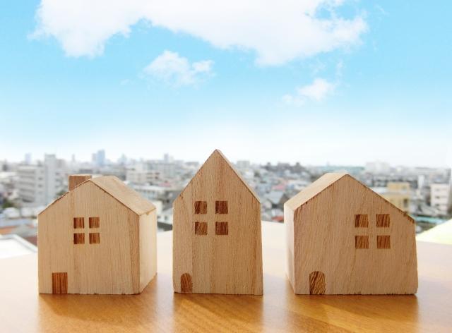 マイホームの買替え方法