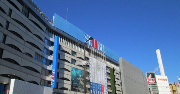 豊島区の不動産・特徴について