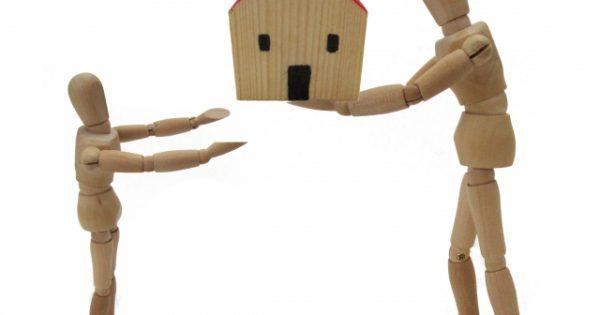 不動産差押え登記の解除
